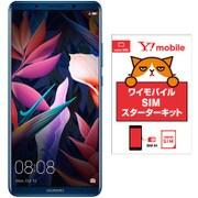 ワイモバイルセットでお得キャンペーン [Huawei 「Mate 10 Pro Midnight Blue SIMフリースマートフォン」とY!mobile「nano SIM スターターキット」のセット]