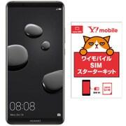 ワイモバイルセットでお得キャンペーン [Huawei 「Mate 10 Pro Titanium Gray SIMフリースマートフォン」とY!mobile「nano SIM スターターキット」のセット]