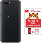 ワイモバイルセットでお得キャンペーン [OPPO オッポ「OPPO R11s Black SIMフリースマートフォン ブラック」とY!Mobile「nano SIM スターターキット」のセット]