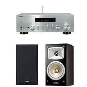 同時購入お買い得セット [ヤマハ R-N803(S) ネットワークレシーバー シルバー+NS-B330(MB) ブックシェルフスピーカー ハイレゾ音源対応 ウォルナット 2台1組]