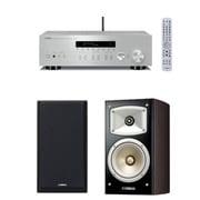同時購入お買い得セット [ヤマハ R-N303(S) ネットワークレシーバー シルバー+NS-B330(MB) ブックシェルフスピーカー ハイレゾ音源対応 ウォルナット 2台1組]