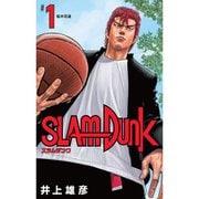 SLAM DUNK 新装再編版 1~20巻セット(集英社) [コミック]