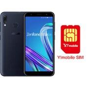 ワイモバイル×SIMフリースマホ セットキャンペーン [ASUS エイスース ZB555KL-BK32S3 「Zenfone Max M1 (ZB555KL) ディープシーブラック」 と Y!mobile nano SIMのセット(要回線契約)]