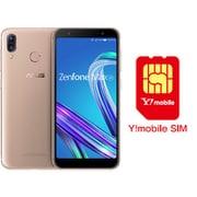 ワイモバイル×SIMフリースマホ セットキャンペーン [ASUS エイスース ZB555KL-GD32S3 「Zenfone Max M1 (ZB555KL) サンライトゴールド」 と Y!mobile nano SIMのセット(要回線契約)]