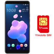 ワイモバイル×SIMフリースマホ セットキャンペーン [HTC エイチティーシー HTC U12+ セラミックブラック 「SIMフリースマートフォン」 と Y!mobile nano SIMのセット(要回線契約)]