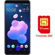 ワイモバイル×SIMフリースマホ セットキャンペーン [HTC エイチティーシー HTC U12+ トランスルーセントブルー 「SIMフリースマートフォン」 と Y!mobile nano SIMのセット(要回線契約)]