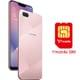 ワイモバイル×SIMフリースマホ セットキャンペーン [OPPO オッポ OPPO R15 Neo RAM 3G / ROM 64GBモデル ダイヤモンド ピンク 「SIMフリースマートフォン」 と Y!mobile nano SIMのセット(要回線契約)]
