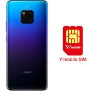 ワイモバイル×SIMフリースマホ セットキャンペーン [Huawei ファーウェイ HUAWEI Mate 20 Pro Twilight 「Android 9搭載 6.39インチ液晶 SIMフリースマートフォン トワイライト」 と Y!mobile nano SIMのセット(要回線契約)]