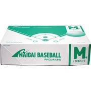 内外ゴム ナイガイ 新・軟式野球用ボール M号(一般・中学用) 1ダース(12個入)