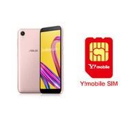 ワイモバイル×SIMフリースマホ セットキャンペーン [ASUS エイスース ZA550KL-PK32 「Zenfone Live L1 Series SIMフリースマートフォン ローズピンク」 と Y!mobile nano SIMのセット(要回線契約)]
