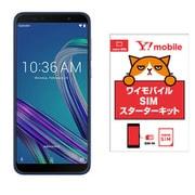 ワイモバイルセットでお得キャンペーン [ASUS エイスース ZB602KL-BL32S3 「Zenfone Max Pro M1 Series SIMフリースマートフォン スペースブルー」 とY!mobile「nano SIM スターターキット」のセット]