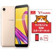 ワイモバイルセットでお得キャンペーン [ASUS エイスース ZA550KL-GD32 「Zenfone Live L1 Series SIMフリースマートフォン シマーゴールド」 とY!mobile「nano SIM スターターキット」のセット]