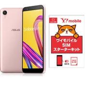 ワイモバイルセットでお得キャンペーン [ASUS エイスース ZA550KL-PK32 「Zenfone Live L1 Series SIMフリースマートフォン ローズピンク」 とY!mobile「nano SIM スターターキット」のセット]