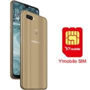 ワイモバイル×SIMフリースマホ セットキャンペーン [OPPO オッポ OPPO AX7 ゴールド 「SIMフリースマートフォン」 と Y!mobile nano SIMのセット(要回線契約)]