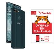 ワイモバイルセットでお得キャンペーン [OPPO オッポ 「OPPO AX7 ブルー SIMフリースマートフォン」 + Y!mobile ワイモバイル 「YM SIMパッケージ nano」のセット]