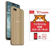 ワイモバイルセットでお得キャンペーン [OPPO オッポ 「OPPO AX7 ゴールド SIMフリースマートフォン」 + Y!mobile ワイモバイル 「YM SIMパッケージ nano」のセット]