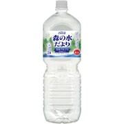 お得な2ケースセット [Coca-Cola コカコーラ 森の水だより 「森の水だより天然水 2.0LPET×6本 2ケース」]