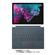 Surface Pro タイプカバーキャンペーン [マイクロソフト Microsoft 「KJV-00028 Surface Pro 6 Core i7 16GB/512GB ブラック」 + 「FFP-00039 Surface Pro タイプ カバー コバルトブルー」]