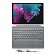 Surface Pro タイプカバーキャンペーン [マイクロソフト Microsoft 「LGP-00017 Surface Pro 6 Core i5 8GB/128GB プラチナ」 + 「FFP-00019 Surface Pro タイプ カバー プラチナ」]