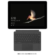 Surface Go タイプカバーキャンペーンセット [マイクロソフト Microsoft MCZ-00032 (Surface Go 8GB/128GB シルバー) + KCM-00021 (Surface Go タイプ カバー 10インチ用 ブラック 英字配列)]