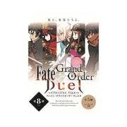 アニプレックス Fate/Grand Order Duel -collection figure- 第8弾 1BOX (6個入り) [コレクショントイ]