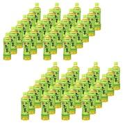 伊藤園 おーいお茶 お買い得セット [おーいお茶 緑茶 525mL×24本 緑茶飲料 2ケース]