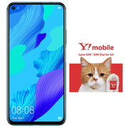 ワイモバイルセットでお得キャンペーン [Huawei ファーウェイ nova 5T/CRUSH GREEN「SIMフリースマートフォン」 + Y!mobile ワイモバイル 「SIMスターターキット_通常版_nano」のセット]