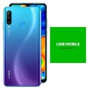 LINEモバイルセットでお得キャンペーン [Huawei ファーウェイ HUAWEI P30 lite Peacock Blue (SIMフリースマートフォン) + LINEモバイル 「エントリーパッケージ(SIMカード後日配送)」のセット]