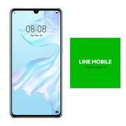 LINEモバイルセットでお得キャンペーン [Huawei ファーウェイ HUAWEI P30 Breathing Crystal (Android 9.0搭載 6.1インチ OLED トリプルカメラ搭載 SIMフリースマートフォン) + LINEモバイル 「エントリーパッケージ(SIMカード後日配送)」のセット]
