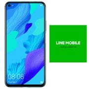 LINEモバイルセットでお得キャンペーン [Huawei ファーウェイ nova 5T/CRUSH GREEN (SIMフリースマートフォン) + LINEモバイル 「エントリーパッケージ(SIMカード後日配送)」のセット]
