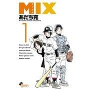 MIX 1~16巻セット [電子書籍]