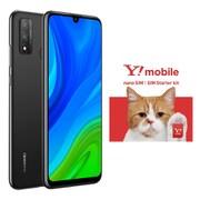 ワイモバイルセットでお得キャンペーン [Huawei ファーウェイ nova lite 3+ Midnight Black「SIMフリースマートフォン」 + Y!mobile ワイモバイル 「SIMスターターキット 通常版 nano」のセット]