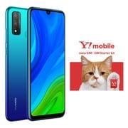 ワイモバイルセットでお得キャンペーン [Huawei ファーウェイ nova lite 3+ Aurora Blue「SIMフリースマートフォン」 + Y!mobile ワイモバイル 「SIMスターターキット 通常版 nano」のセット]
