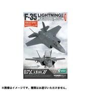 エフトイズ F-TOYS F-35 ライトニングII フェイズ2 1BOX (10個入り) [コレクショントイ]