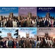 NBC・海外TVドラマ お買い得セット [「ダウントン・アビー」DVDシーズンセット]
