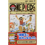 ONE PIECE 1~96巻セット [コミック]