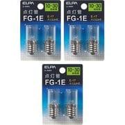 朝日電器 ELPA エルパ G-50BN 点灯管 10~30W形用 ネジ込み式 FG-1E 2個入り 3個セット