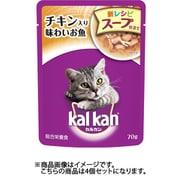 マースジャパン カルカン KWD5 カルカンウィスカス極みだしスープ仕立て 1歳から 味わいお魚チキン添え70g キャットフード ウェット 4個セット