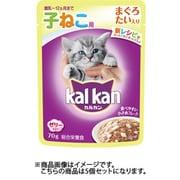 マースジャパン カルカン パウチタイプ まぐろ たい入り ゼリー仕立て 70g ドッグフード 総合栄養食 離乳~12ヵ月までの子ねこ用 5個セット