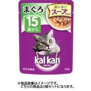 マースジャパン カルカン KWD52 カルカンパウチ スープ仕立て 15歳から まぐろ70g キャットフード ウェット 5個セット