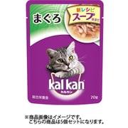 マースジャパン カルカン KWD6 カルカンパウチ スープ仕立て 1歳から まぐろ70g キャットフード ウェット 5個セット