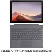 Surface Pro 7タイプカバーキャンペーンセット [「PUV-00014 Surface Pro 7/Intel Core i5プロセッサ/SSD 256GB/メモリ8GB/プラチナ」 + 「FFP-00159 Surface Pro Signature タイプカバープラチナ」]