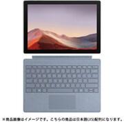 Surface Pro 7タイプカバーキャンペーンセット [「VNX-00014 Surface Pro 7/Intel Core i7プロセッサ/SSD 256GB/メモリ16GB/プラチナ」 + 「FFP-00139 Surface Pro タイプカバー(キーボード) アイスブルー」]