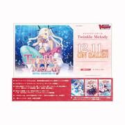 ブシロード VG-V-EB15 カードファイト!! ヴァンガード エクストラブースター第15弾 Twinkle Melody 1BOX(12パック入) [トレーディングカード]