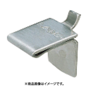 スガツネ工業 SPF-20 (スガツネ工業 ステンレス鋼製棚受 120-030-116) 5個セット