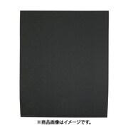 近与 耐水ペーパー ♯400 (研磨用やすり シート) 6個セット