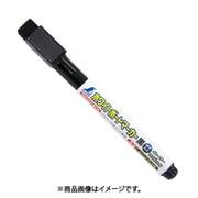 シンワ測定 Shinwa Rules 78506 (ホワイトボードマーカー黒 細字) 5個セット