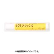サクラクレパス LP-BARA-50W (サクラ クレパス太巻き 白) 6個セット