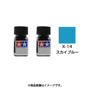 タミヤ TAMIYA  80014 タミヤカラー エナメル塗料 X-14 スカイブルー 光沢 2個セット