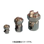 東神電気 BC5.5 東神電気 ボルト型コネクタ 5.5sq 2個セット